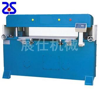 40T hydraulic cutting machine