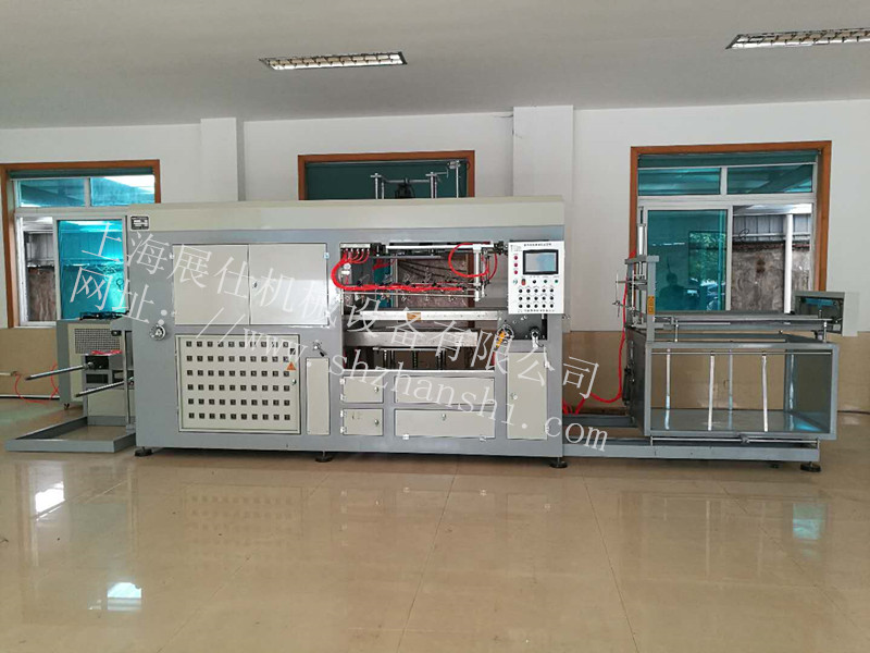 Fruit and vegetable packaging plastic forming machine