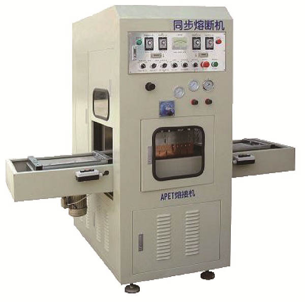Left and right slide high frequency heat sealing machine