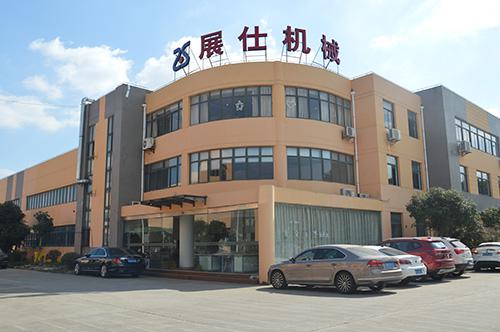 title='上海展仕全自動吸塑成型機生產工廠'